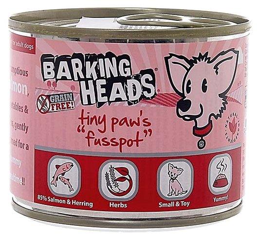 Корм для собак Barking Heads Консервы для собак мелких пород Суета вокруг миски