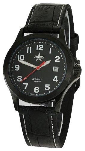 Наручные часы СПЕЦНАЗ С2104308-05 — купить по выгодной цене на Яндекс.Маркете