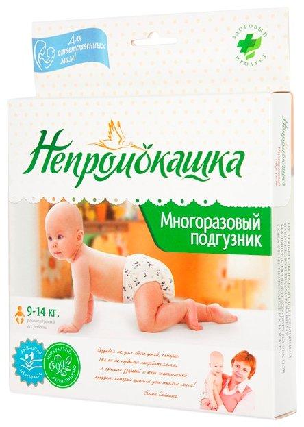 5c482e59ebb2 Купить Непромокашка подгузники (9-14 кг) 1 шт. в Минске с доставкой ...