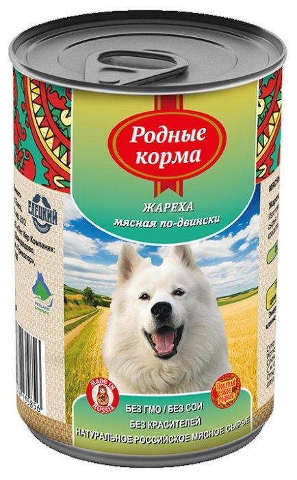 Родные корма Жареха мясная по-двински (0.97 кг) 1 шт.