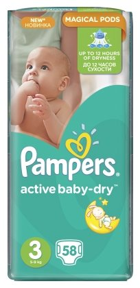 Pampers подгузники Active Baby-Dry 3 (5-9 кг) 58 шт.