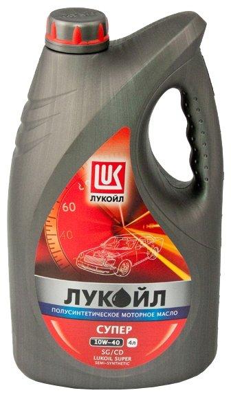 Моторное масло ЛУКОЙЛ супер 10w40 (4 л) ПолуСинтетика SG/CD