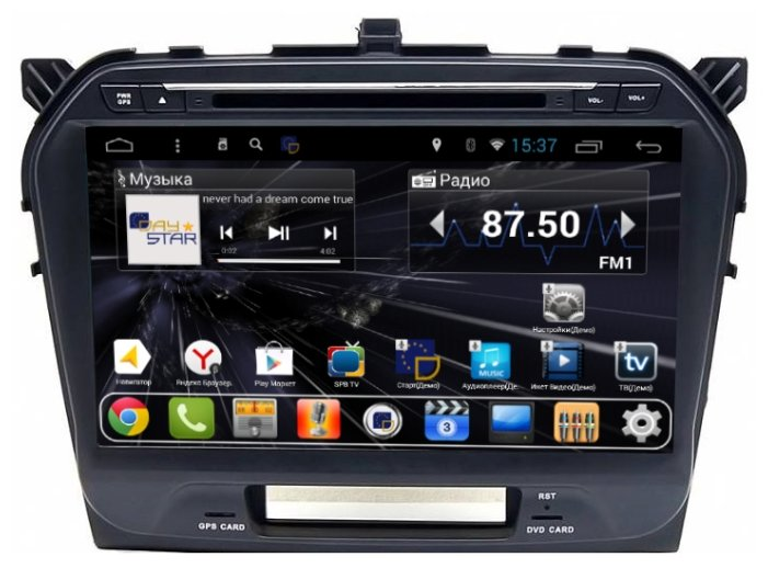 Daystar DS-7020HD Suzuki Vitara 2015+ ANDROID