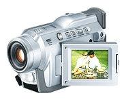 Samsung VP-D21I