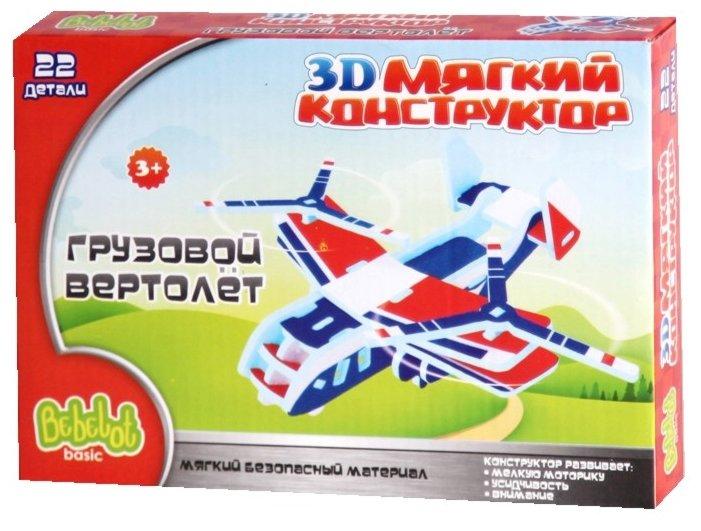 Bebelot Basic 3D Мягкий конструктор BEB0706011 Грузовой вертолет