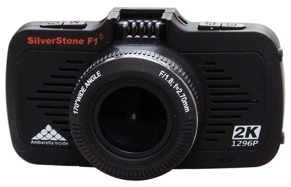 SilverStone F1 SilverStone F1 A70-GPS