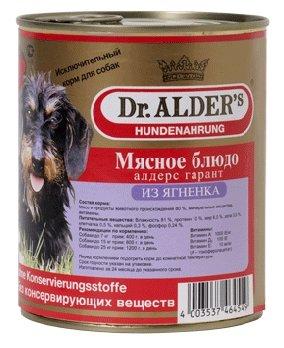 Корм для собак Dr. Alder АЛДЕРС ГАРАНТ ягненок рубленое мясо Для чувствительных собак
