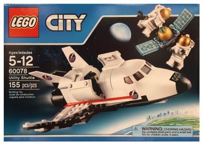Классический конструктор LEGO City 60078 Обслуживающий шаттл