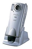 Фотоаппарат Ricoh Caplio RR10