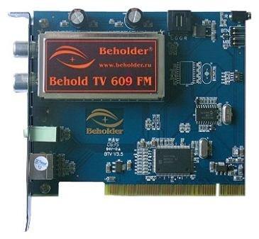 Beholder Behold TV 609FM