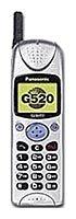 Телефон Panasonic G520