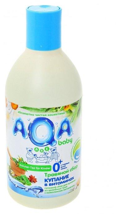 AQA baby Травяной сбор для купания Купание в витаминах