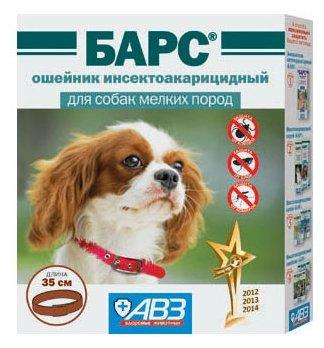 Барс ошейник для собак мелких пород инсектоакарицидный, 35 см