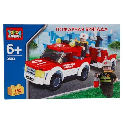 Купить Конструктор ГОРОД МАСТЕРОВ Пожарная служба 3503 Пожарная бригада, Конструкторы