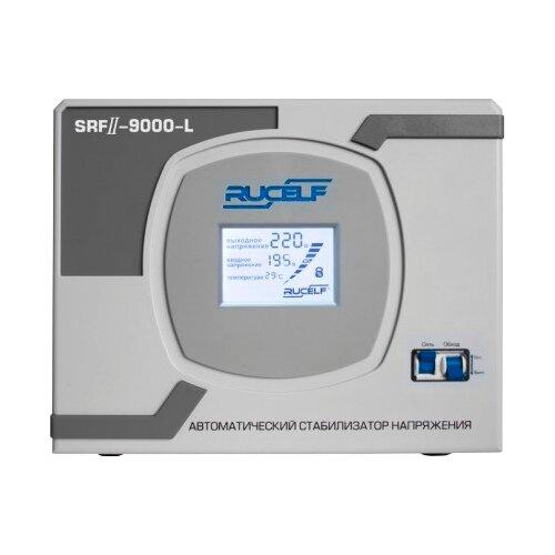 Стабилизатор напряжения RUCELF SRFll-9000-LСтабилизаторы напряжения<br>