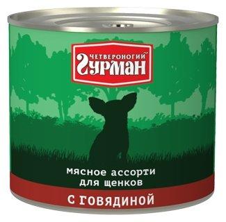 Корм для щенков Четвероногий Гурман Мясное ассорти говядина 500г