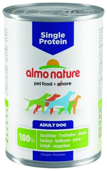 Корм для собак Almo Nature Single Protein индейка 400г