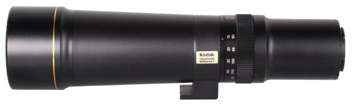 Kodak SF 400mm f/6.7 Fieldscope