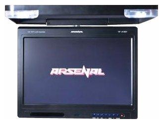 Arsenal A1501H