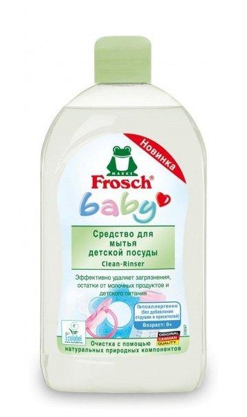 Frosch Средство для мытья детской посуды