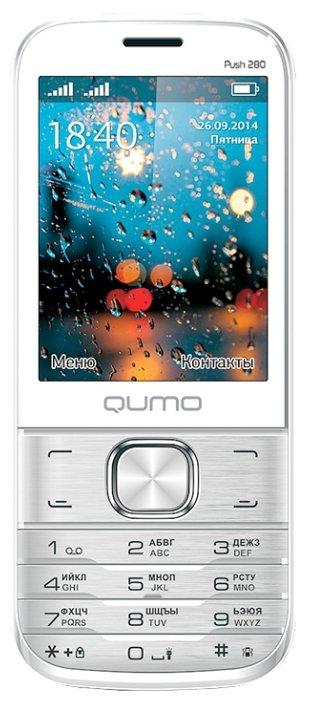 Qumo Телефон Qumo Push 280 Dual