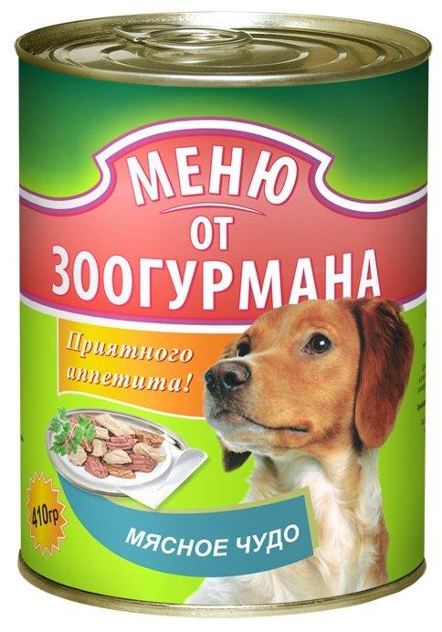 Корм для собак Зоогурман Мясное чудо 410г