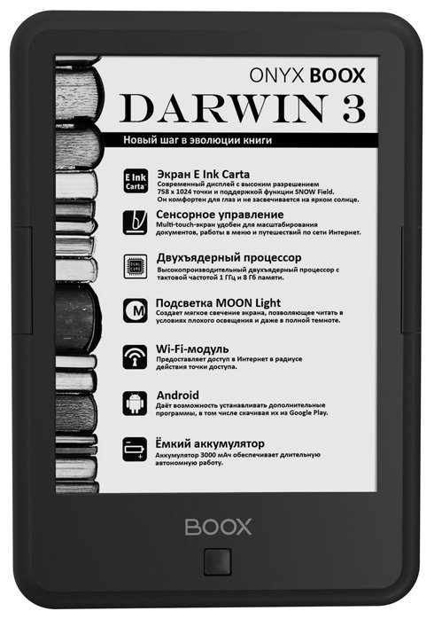 ONYX Электронная книга ONYX BOOX Darwin 3
