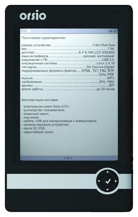 Электронная книга ORSiO b721