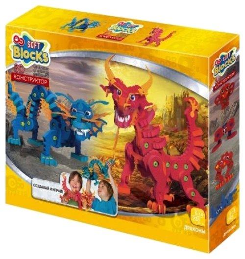 Мягкий конструктор Soft Blocks 3506 Драконы
