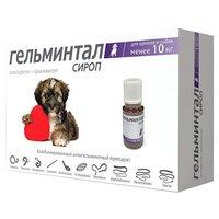 гельминтал - сироп антигельминтный для щенков и собак весом менее 10кг