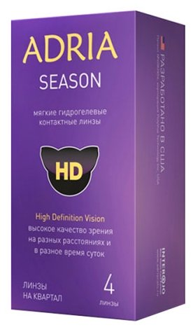 линзы Adria Season (4 шт.) (Адрия Сезон)