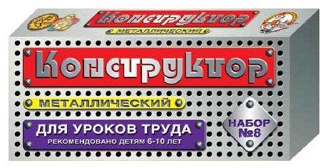 Винтовой конструктор Десятое королевство Конструктор металлический для уроков труда 00848 №8