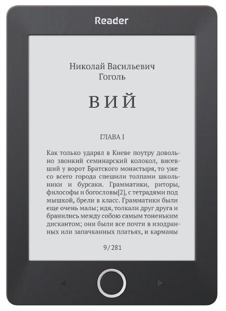 Reader Электронная книга Reader Book 1