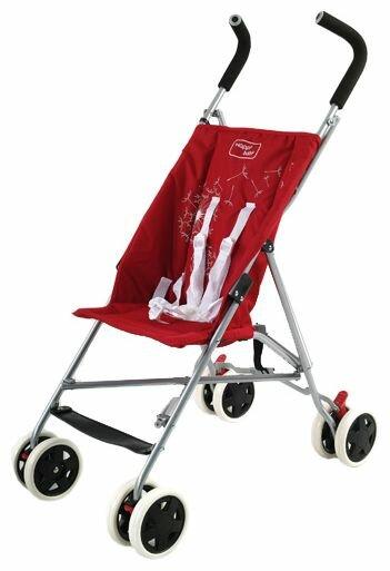 Прогулочная коляска Happy Baby Maria