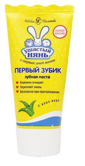 Ушастый Нянь Зубная паста Первый зубик от 0-4 лет