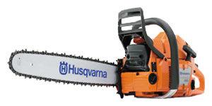 Цепная бензиновая пила Husqvarna 365SP-15