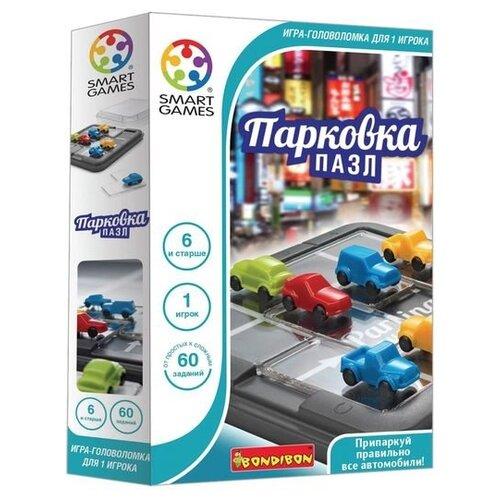 Купить Головоломка BONDIBON Smart Games Парковка. Пазл (ВВ1887), Головоломки