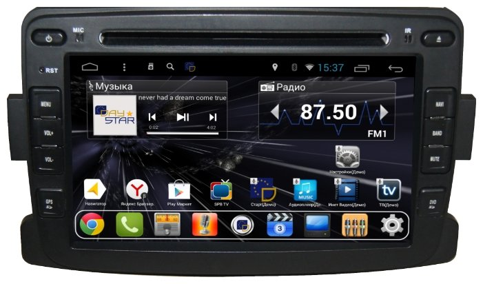Daystar DS-7088HD Lada XRAY ANDROID