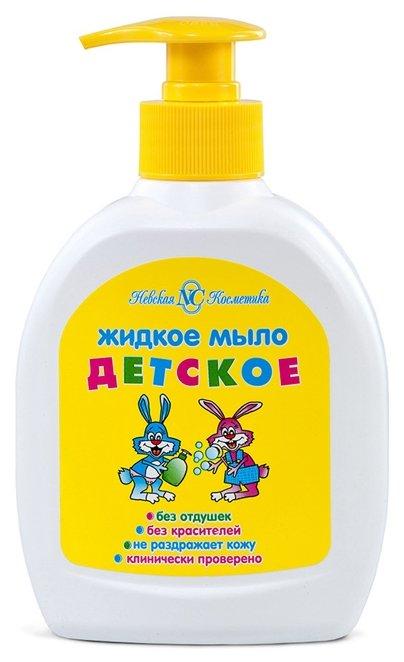 Детская серия (Невская косметика) Жидкое мыло