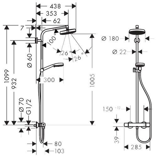 hansgrohe crometta 160 1jet showerpipe 27264400. Black Bedroom Furniture Sets. Home Design Ideas