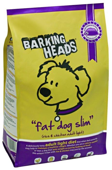 Корм для собак Barking Heads Для собак с избыточным весом или чувствительным пищеварением с курицей и рисом Худеющий толстячок