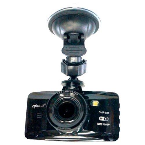 Видеорегистратор Eplutus DVR-921, 2 камеры, черный
