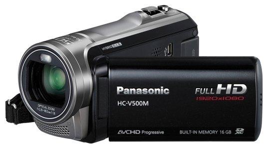 Panasonic HC-V500M