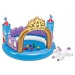 Игровой центр Intex Magical Castle Ball Toyz 48669