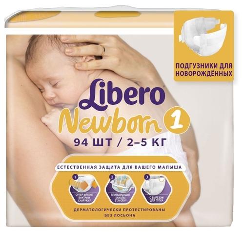 e6c85d4a9694 Купить Libero подгузники Newborn 1 (2-5 кг) 94 шт. по выгодной цене ...