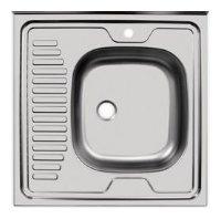 Накладная кухонная мойка UKINOX Standart STD 600.600---4C 0C 60х60см нержавеющая сталь