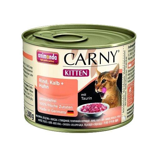 Корм для котят Animonda Carny с курицей, с говядиной, с телятиной 200 г (паштет)