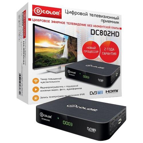 TV-тюнер D-COLOR DC802HD