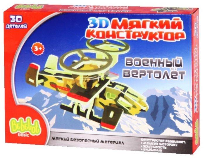 Bebelot Basic 3D Мягкий конструктор BEB0706012 Военный вертолет