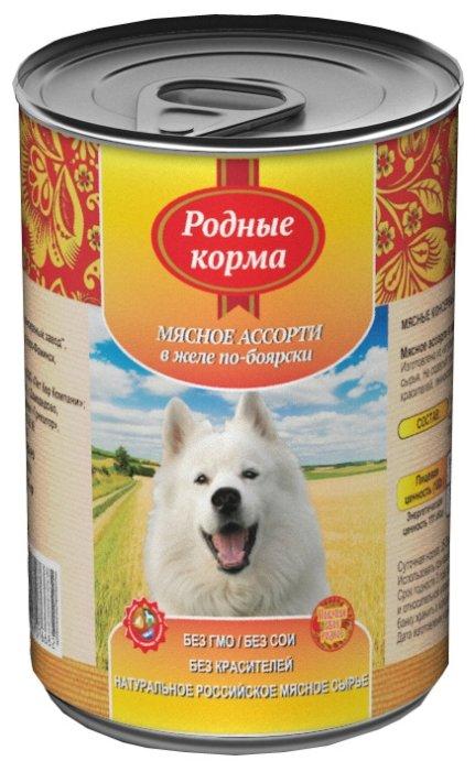 Родные корма Мясное ассорти в желе по-боярски (0.970 кг) 1 шт.
